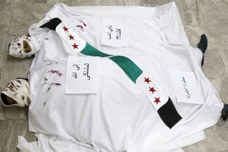 Hama'da ikinci katliam: 305 ölü 7
