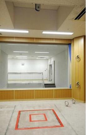 Burası bir infaz odası! 1