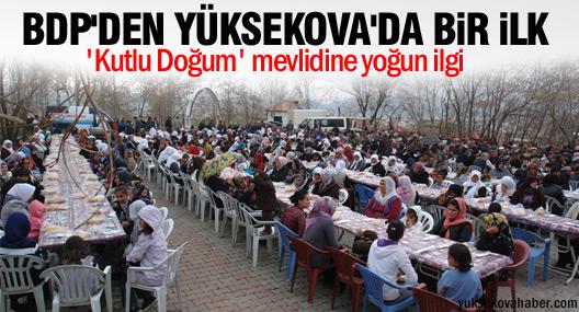 Yüksekova'da 'Kutlu Doğum' mevlidine yoğun ilgi