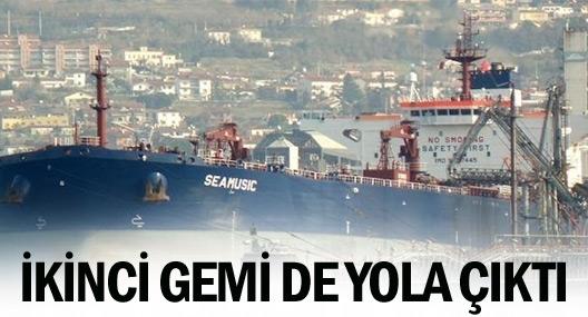 Kürdistan Petrolünü taşıyan ikinci gemi de yola çıktı