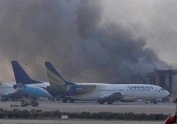 Havalimanı saldırıya uğradı