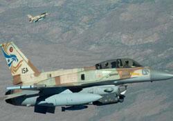 İsrail jetleri Suriye'yi vurdu