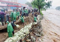 Çin Sele Teslim: 26 Ölü, 3 Kayıp
