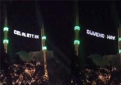 AKP'li Başkan mahyaya adını yazdırdı