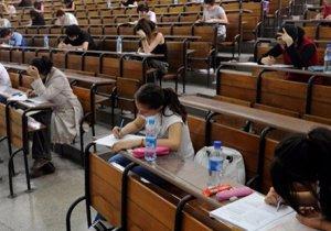 Öğrenciler tepkili; KPSS'de her sorunun bedeli 1 lira!