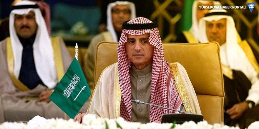 Dört ülkeden ortak açıklama: Katar'a karşı yeni önlemler alınacak