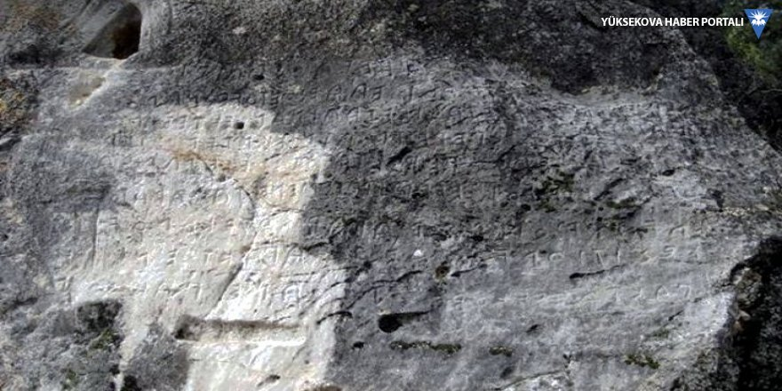 2 bin yıllık Frig Kaya kitabesi çalındı