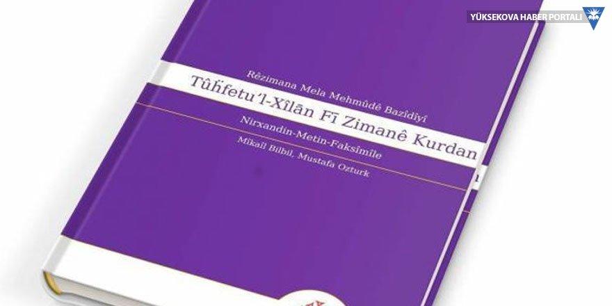Bazîdî'nin gramer kitabı sadeleştirildi