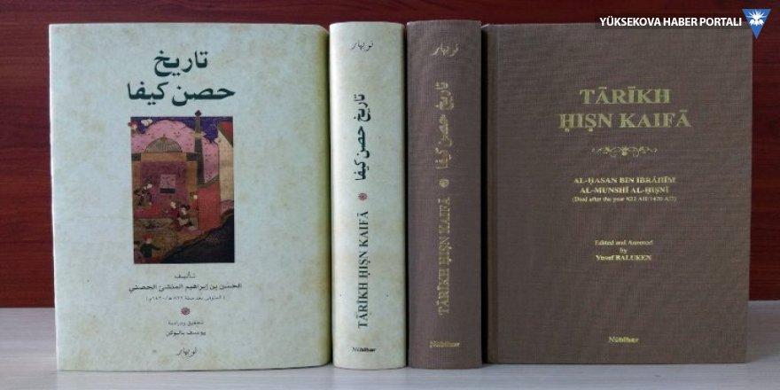 Hasankeyf'in 600 yıllık kitabı