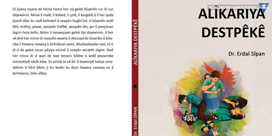 Kürtçe 'İlk Yardım' kitabı çıktı