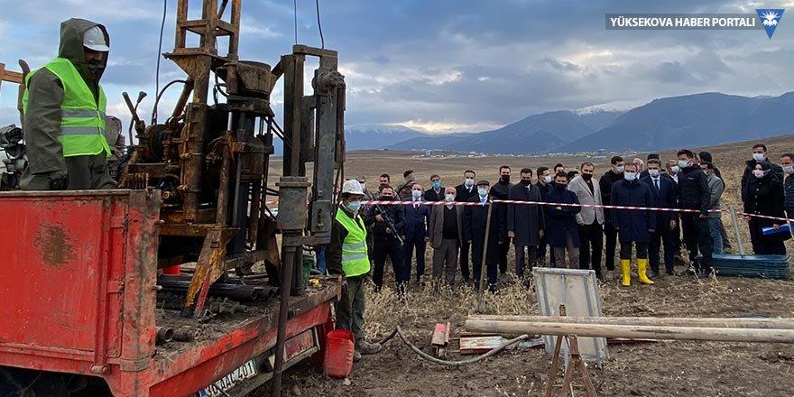 Vali Akbıyık: Yüksekova Organize Sanayi Bölgesi Hakkari'nin işsizlik sorununu çözecek