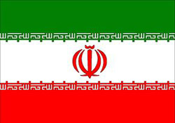 İran'a destek eylemi