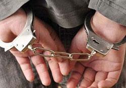 Üç yönetici tutuklandı