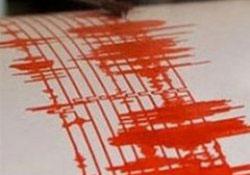 Türkiye sallanıyor! 3 ilde deprem